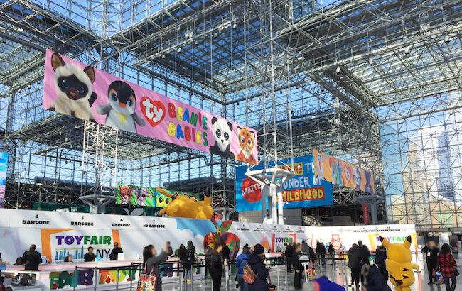 【世界最大規模】ニューヨークトイフェアとは?